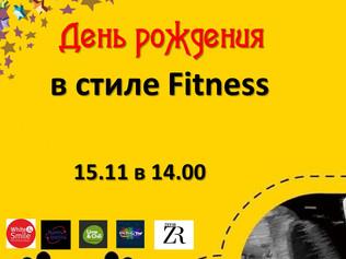 """""""ИНСАЙТУ"""" 10 лет!"""