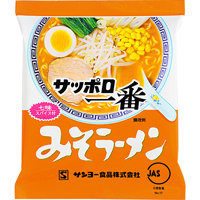 Sapporo ichiban Miso ramen サッポロ一番みそラーメン1袋