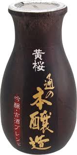 Honjozo Black Kizakura 180ml