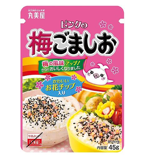 Pink Ume Gomashio 45g Marumiya丸美屋ピンクの梅ごましお
