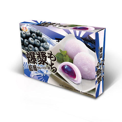 Blueberry Jucy Mochi