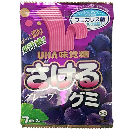 Sakeru gummy grape candy