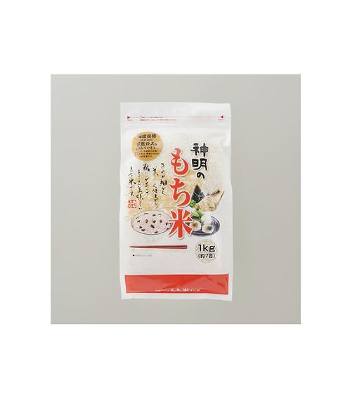 Mochigome(glutinous Japanese rice) Shinmei 1kg神明もち米