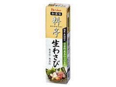 Ryotei fresh wasabi  ハウス料亭の生わさび