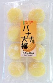 Banana Mochi 8p久保田製菓バナナ大福