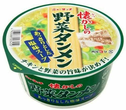 Vegetable Ramen cup 79g ヤマダイ野菜タンメンカップ