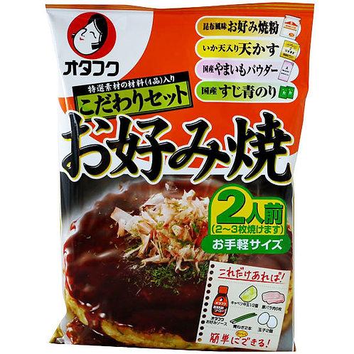 Okonomiyaki flour Otafuku