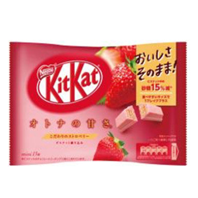 Kitkat Strawberry chocolate