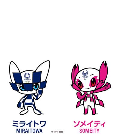 Miraitowa & Someity Olympic Tokyo 2020 mascot