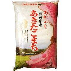Akitakomachi rice from Japan