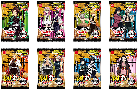 Kimetsu no Yaiba Potato snack light salt鬼滅の刃ポテ丸