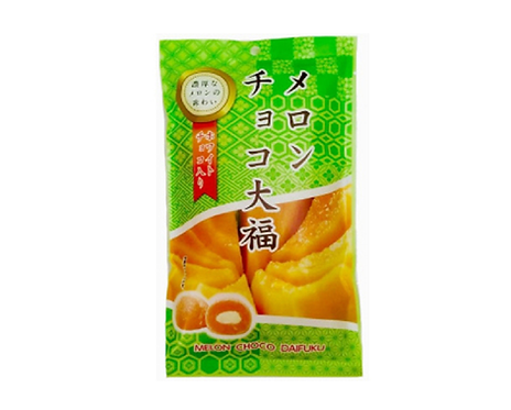 Melon&Chocolate Mochi Seiki 160g世紀メロンチョコ大福