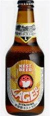 Hitachino Lager beer 300ml