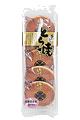 Dorayaki 5 pieces
