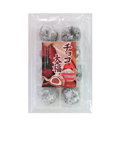 Chocolate Mochi 8pcs チョコ大福8個入り