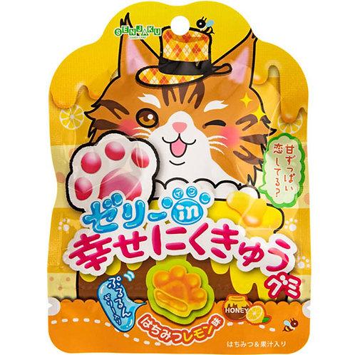 Shiawase Nikukyu gummy Lemon Honey扇雀飴しあわせにくぎゅうレモンはちみつグミ
