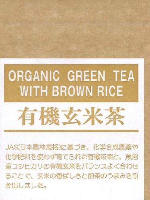 Bio Genmaicha organic tea 150g Hamasa浜佐有機玄米茶
