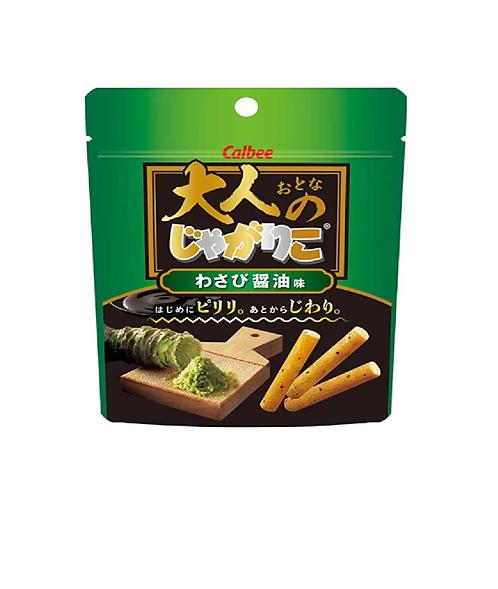 Otona no Jagariko Wasabi &Soy sauce Calbee カルビー大人のじゃがりこわさび醤油味38g