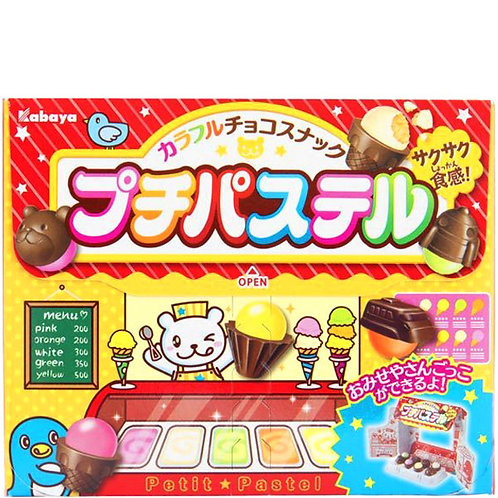 Petit Pastel chocolate
