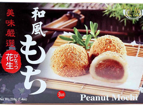 Peanuts Mochi Royal Family