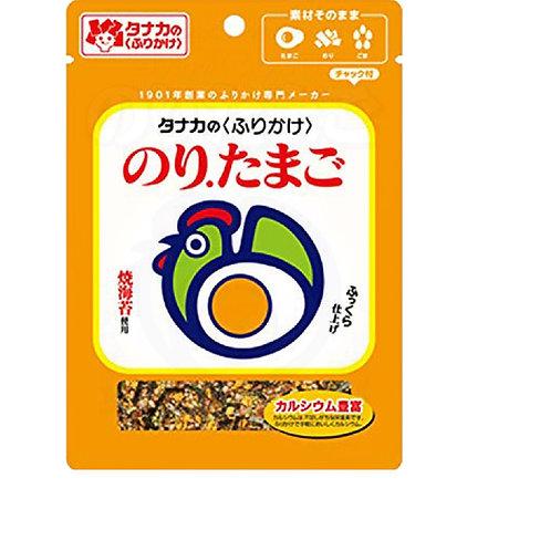 Nori tamago Furikake Tanaka 30g タナカ食品のりたまごふりかけ