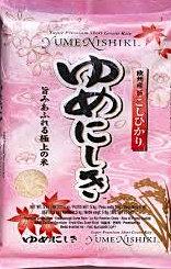 Yumenishiki rice 5kg