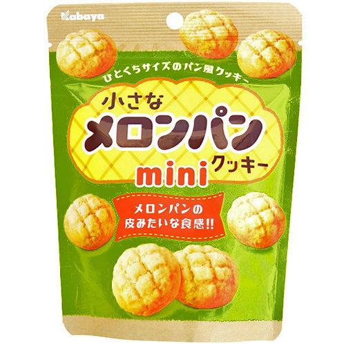 Mini Melon Pan Biscuits, 41 g Kabaya