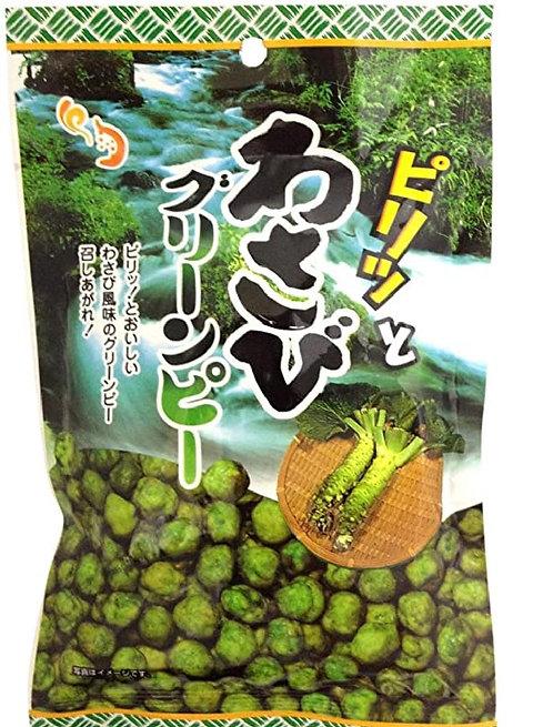 Wasabi green pea snack original
