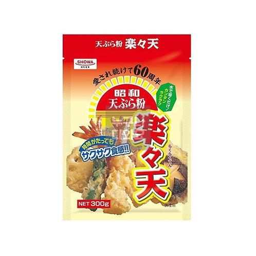 Tempura flour Rakurakuten300g昭和の 天ぷら粉楽々天