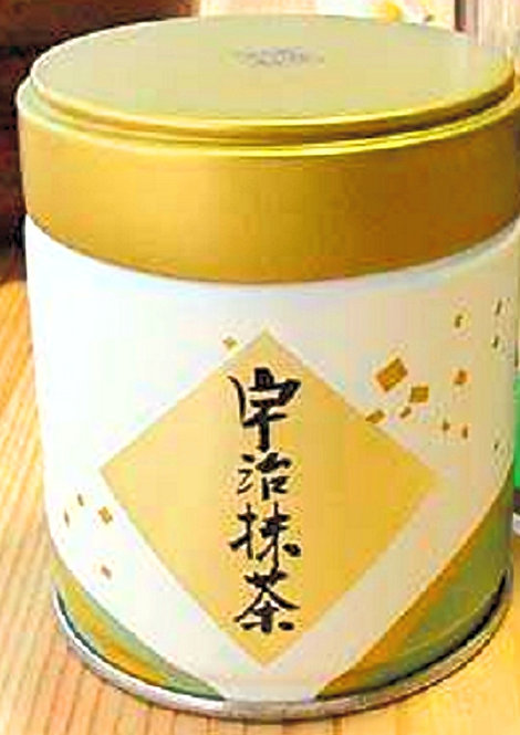 Matcha powder Ceremonial grade 40g Yamashiro