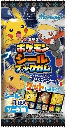 Pokemon sticker gum ポケモンステッカーガム