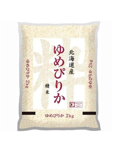 Yumepirika Hokkaido rice 2kg