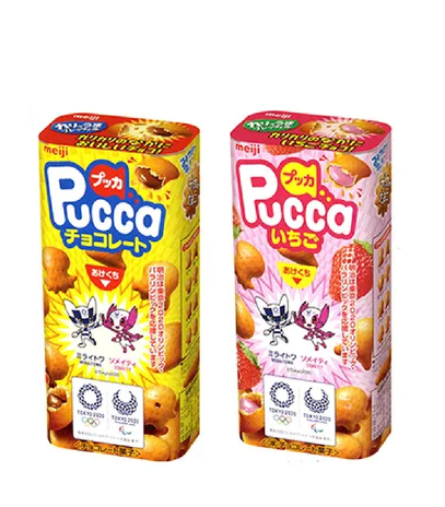 Pucca Tokyo 2020 limited edition