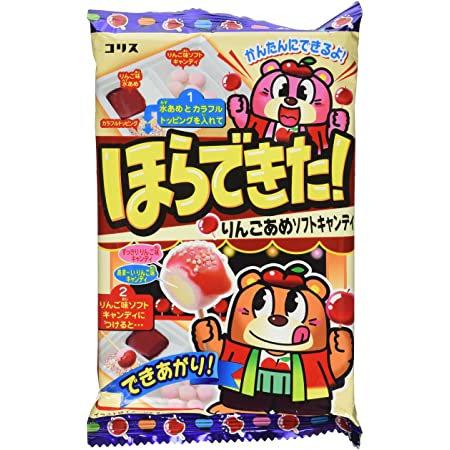 Horadekita apple soft candy 36gほらできたりんごあめ