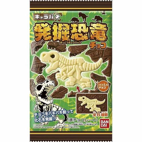 Kyarapaki Dinosaur shaped chocolateキャラパキ恐竜チョコ