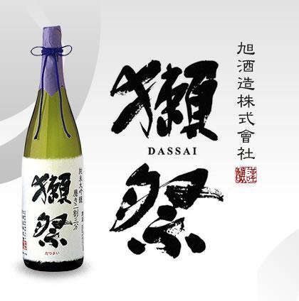 Dassai Niwari sanbun Junmai Daigijo 23 720ml