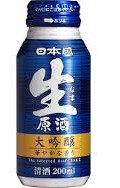 Nama Genshu Daiginjo bottle 200ml