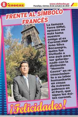el choche informa premio Francia.jpg