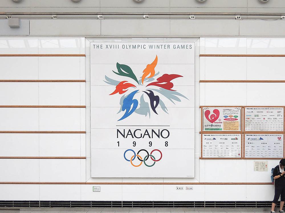 長野駅構内のオリンピックモニュメント
