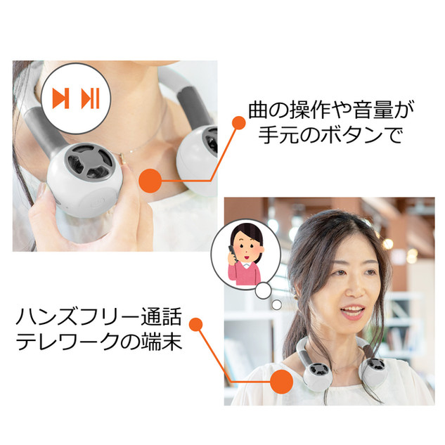 特長3_通話・テレワーク.jpg