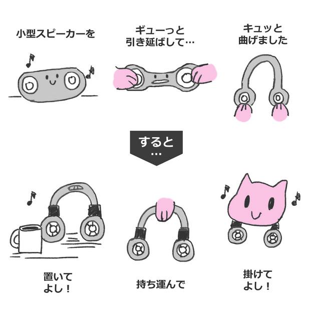 開発コンセプト_デザイン.jpg