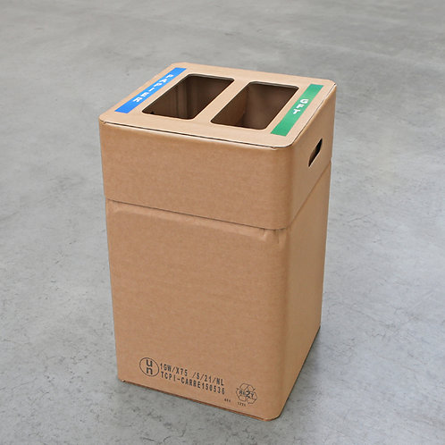Duo afvalbak karton papier/GFT