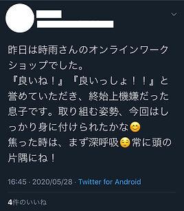 お客様の声5(わ).jpg