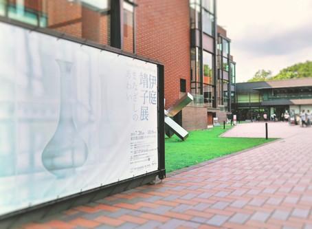 ★report★ 東京都美術館にて開催中!「伊庭靖子展 まなざしのあわい」