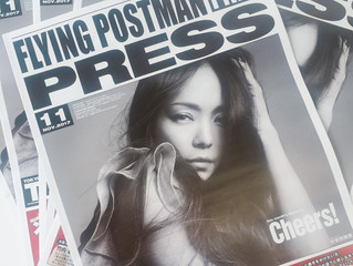 「FLYING POSTMAN PRESS」11月号配布開始!