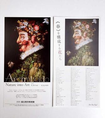 国立西洋美術館『アルチンボルド展』《春》フラワーレシピ大判ポストカード