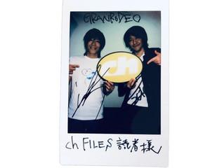 【プレゼント🎁】8thアルバム『FABLOVE』を引っさげた全国ツアーが7/20(土)からスタートするGRANRODEOのサイン入りチェキ(1名様)をプレゼント!