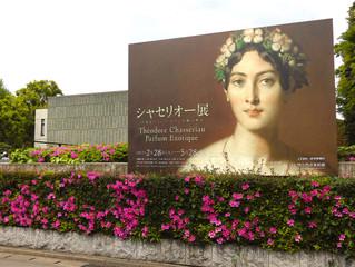 国立西洋美術館『シャセリオー展』開催中!