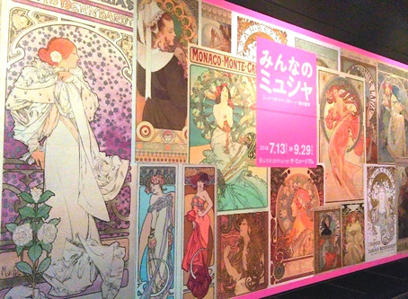 ★report★ Bunkamuraザ・ミュージアムにて開催中!「みんなのミュシャ ミュシャからマンガへ―線の魔術」