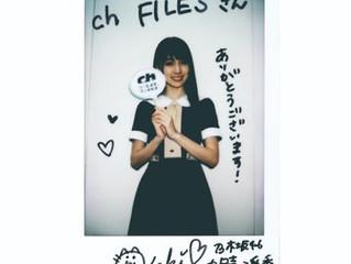 【プレゼント🎁】乃木坂46の賀喜遥香さんのサイン入りチェキを1名様にプレゼント!